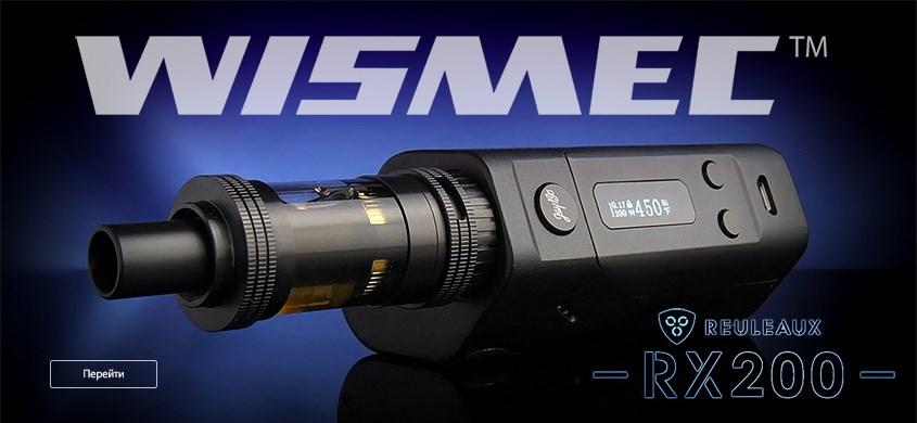 Боксмод WISMEC Reuleaux RX200 купить