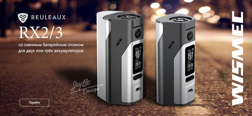 Батарейный мод WISMEC Reuleaux RX2/3
