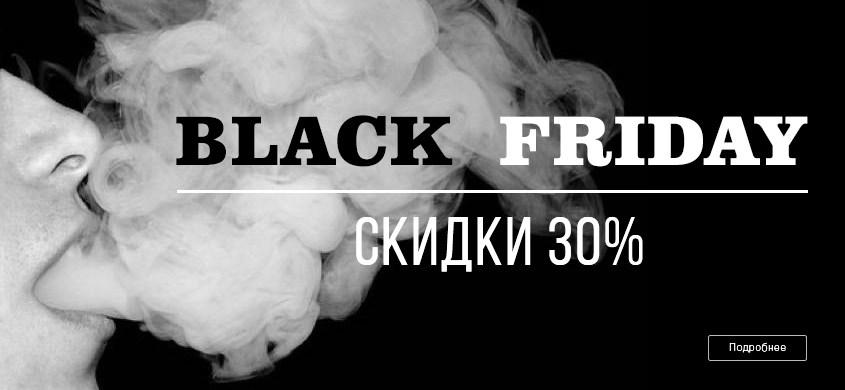 "Акция ""Черная Пятница"""