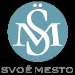 SvoёMesto
