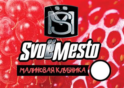 Жидкость SM «Малиновая клубника» - фото 5208