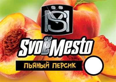 Жидкость SM «Пьяный персик» - фото 5210