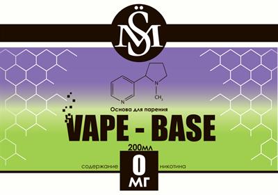 Основа SM Vape-Base 200 мл., 0 мг./мл. - фото 6282