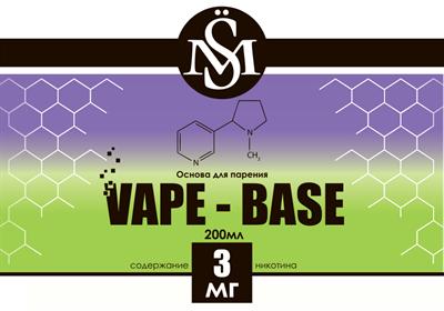 Основа SM Vape-Base 200 мл., 3 мг./мл. - фото 6284