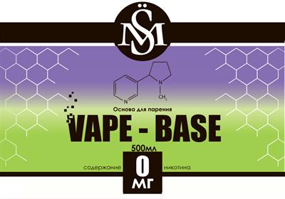 Основа SM Vape-Base 500 мл., 0 мг./мл. - фото 6288