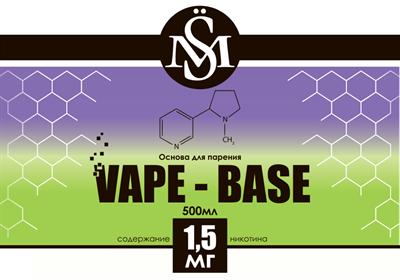 Основа SM Vape-Base 500 мл., 1,5 мг./мл. - фото 6293