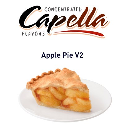 Capella Apple Pie - фото 7086