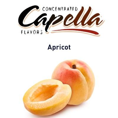 Capella Apricot - фото 7087