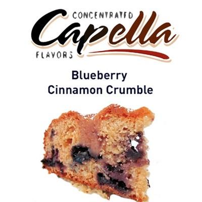 Capella Blueberry Cinnamon Crumble - фото 7091