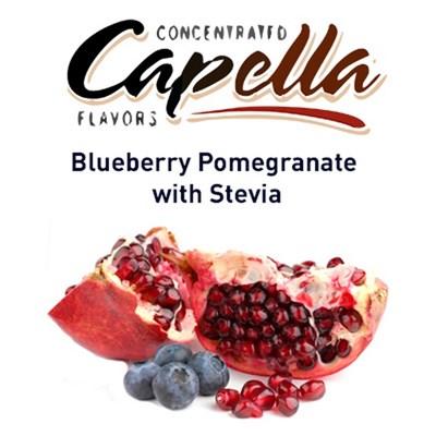 Capella Blueberry Pomegranate - фото 7092