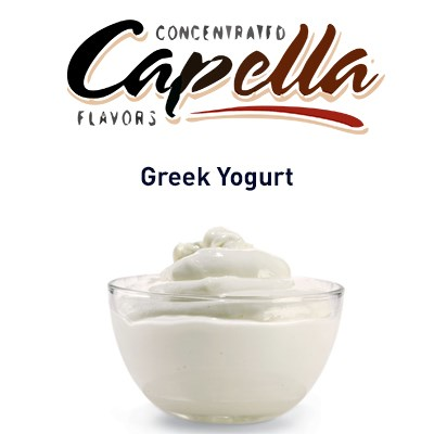 Capella Greek Yougurt - фото 7106