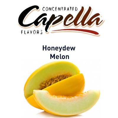 Capella Honeydew Melon - фото 7109