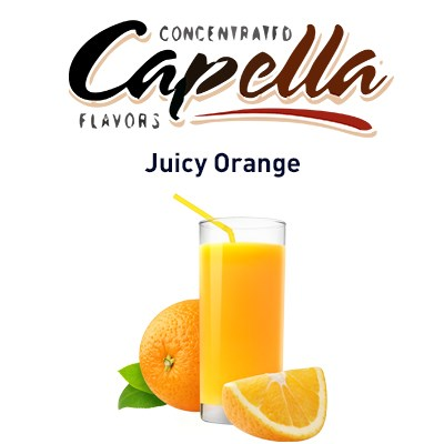 Capella Juicy Orange - фото 7112