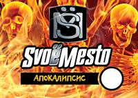 Жидкость SM «Апокалипсис»