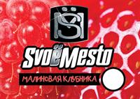 Жидкость SM «Малиновая клубника»
