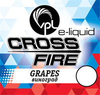 Жидкость VPL Crossfire 30 мл Виноград