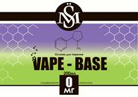 Основа SM Vape-Base 200 мл., 0 мг./мл.