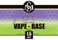 Основа SM Vape-Base 200 мл., 1,5 мг./мл.