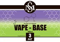 Основа SM Vape-Base 200 мл., 3 мг./мл.