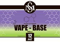 Основа SM Vape-Base 500 мл., 12 мг./мл.
